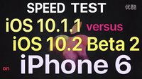 iPhone 6 _ iOS 10.1.1 vs iOS 10.2 Beta 2 速度測試 - 性能測試!@成近田