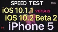iPhone 5 _ iOS 10.1.1 vs iOS 10.2 Beta 2 速度測試 - 性能測試!@成近田