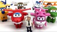 小猪佩奇介绍超级飞侠变形玩具