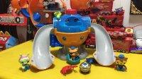 【玩具侠】海底小纵队章鱼堡舰艇发射台玩具试玩