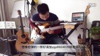 刘贵斌电吉他演奏曲《rollin》指导老师姚冠宇。
