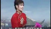 民间小调—徐善云演唱(3)