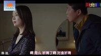 《这周老婆要出墙》日韩电视剧10集精彩速看