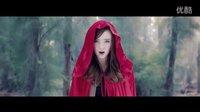 Jannine Weigel - Shotgun (Official Video)