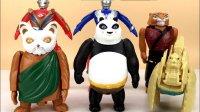 奥特曼功夫熊猫变形玩具视频