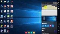 【四方居士】Windows Ink工作区的介绍及使用