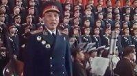 1959年230名开国将军大合唱