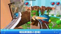 托马斯和他的朋友们:魔幻铁路(2) 托马斯小火车 儿童铁路模型 苹果iPhone iPad iOS游戏