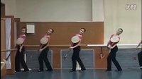 北京舞蹈学院民族舞藏族舞