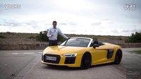 [Autogefuehl] 奥迪 Audi R8 Spyder 敞篷超跑 深度试驾