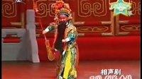 2007 相声剧《三国·群英·赤壁》郭德纲 饰曹操 陶阳 饰 关羽