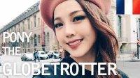 韩国化妆达人PONY 法国巴黎旅游Vlog分享 - PARIS #1