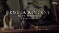 古董名商 Roger Keverne 的非凡历程