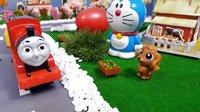 托马斯和他的朋友们:小火车运奇趣蛋 功夫熊猫 海底小纵队 超级飞侠 哆啦A梦 惊喜蛋 出奇蛋