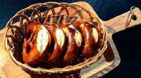 《怪厨房咯》第一季NO.1巴伐利亚碱水面包