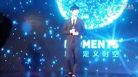【饭拍】141119 百度Moments营销盛典 鹿晗荣获最有价值男明星奖