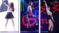 韩国2016国际游戏展 G-STAR dance show