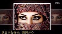 全球眼睛最漂亮的十大美女