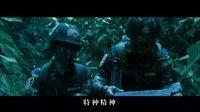 中国人民解放军特种部队之歌