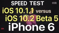 iPhone 6 _ iOS 10.1.1 vs iOS 10.2 Beta 5 速度測試 - 性能測試!@成近田