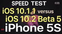 iPhone 5S _ iOS 10.1.1 vs iOS 10.2 Beta 5 速度測試 - 性能測試!@成近田