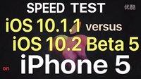 iPhone 5 _ iOS 10.1.1 vs iOS 10.2 Beta 5 速度測試 - 性能測試!@成近田