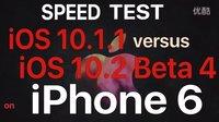 iPhone 6 _ iOS 10.1.1 vs iOS 10.2 Beta 4 速度測試 - 性能測試!@成近田