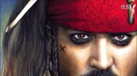 《加勒比海盗》Jack Sparrow手绘   《孙仙桥老师推荐视频系列》
