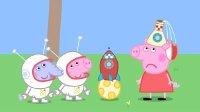 宝宝巴士01 汉语拼音 宝宝学习汉字 亲子早教 小猪佩奇视频玩具汽车总动员