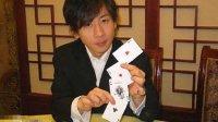 25四A出现刘谦表演过的魔术教学