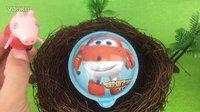 小猪佩奇惊喜发现了超级飞侠乐迪奇趣蛋在鸟窝里