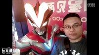 【玩家角度】特摄人物见面会 维克特利奥特曼见面会 广州ICG天汇广场