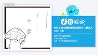 【十分绘画】sai绘画基础教程秘籍:线条篇