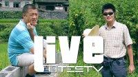 TESTV|直播(录播版)第4期:老板和PY君的童年