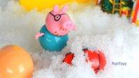 圣诞节礼物 粉红猪小妹小猪佩奇 原创魔法精灵 蜘蛛侠 健达 玩具 FunToyz#38