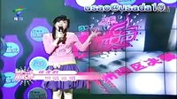 张含韵-想唱就唱 2004超级女声广州唱区决赛