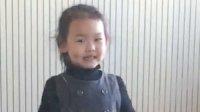 4岁宝宝熟背谢娜推荐的《报花名》