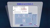 emx使用视频教程:添加绘图格式小工具应用(emx8.0配proe5.0版本)