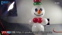 [气球人教程]圣诞小雪人(圣诞系列教程 1/3)