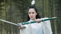 武术舞剑如此优雅系列三(寸心笑傲)