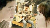 韩国欧巴翻唱最红的《说干什么呢》 疯狂吉他