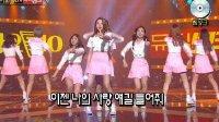【TWICE】Twice 特别舞台《WINDY DAY》《A-ing》(听我说)[原唱 OH MY GIRL]LIVE现场版 AING