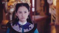 《锦绣未央》第7集-陈钰琪拓跋迪CUT
