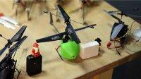 【智能界大百科】无人机也能对战?!来看看高性能微型无人机Droiko