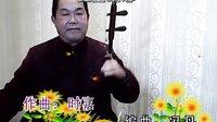 二胡演奏   <<红尘蝶恋>>