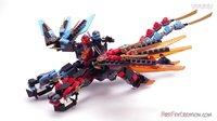 【速拼】乐高 LEGO 70627 幻影忍者 双元素神龙的秘密基地Lego Ninjago