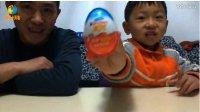 [傲仔小天地]趣味玩具拼装第11期拆奇趣蛋,亲子乐园,亲子游戏