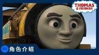 角色介绍09:维多和波达