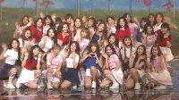 【特别舞台】Red Velvet&Twice&GFRIEND&I.O.I《再次重逢的世界》(Into The New World)[原唱 少女时代]IOI
