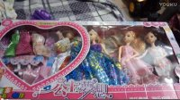 亲子过家家玩具11 芭比娃娃梦幻衣橱玩具女孩过家家娃娃生日礼物礼盒 开心时刻与玩具介绍 2016小猪佩奇与芭比娃娃的游乐场 亲子游戏芭比娃娃穿衣服拆箱神秘礼物